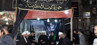 Activities by the Clerics Community in Holy Karbala