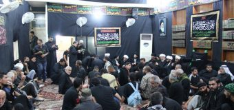 Religious Figures and Pilgrims Visit Office of Grand Ayatollah Shirazi