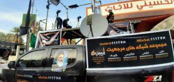 Marjaeyat TV Mobile Station Covers Najaf to Karbala Arbaeen Walk