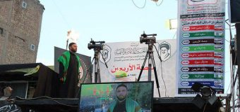 Activities by Imam Hussein Media Group in Holy Karbala Iraq
