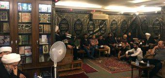 Memorials of Imam Sajjad (PBUH) at Office of Grand Ayatollah Shirazi in Beirut