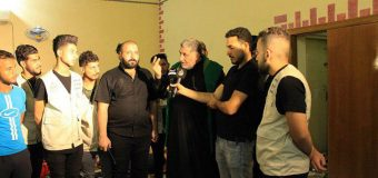 Public Relation Office of Grand Ayatollah Shirazi Prepares Resting Place for Pilgrims