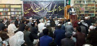 Office of Grand Ayatollah Shirazi Hosts Weekly Gatherings in Kabul