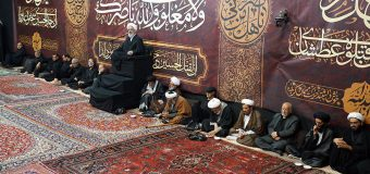 Memorials of Imam Hasan Peace Be Upon Him at the House of Grand Ayatollah Shirazi