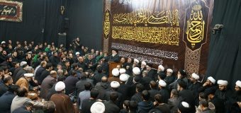 Grand Ayatollah Shirazi Delivers Speech on Martyrdom of the Prophet of Islam