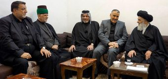 Tribal Leaders MPs and Head of Endowment Office Meet Grand Ayatollah Shirazi