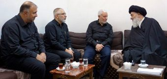 Religious Activists from Iraq Meet Grand Ayatollah Shirazi