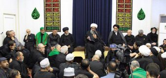 End of Tafsir Courses at Office of Ayatollah Haeri in Holy Karbala