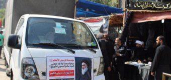 Rasul Adham Institute Provides Services to Pilgrims in Holy Karbala