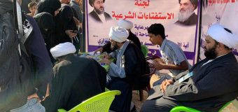 End of Activities by Queries Tents Established by AhlulBayt Institute