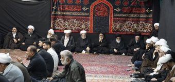 Arbaeen Commemorations at the House of Grand Ayatollah Shirazi