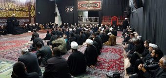 House of Grand Ayatollah Shirazi Hosts Memorials of Prophet of Islam