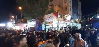 Activities by Shia Societies Association in Holy Karbala Iraq