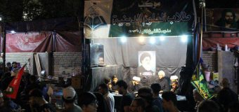 Clerics Answer Religious Questions of Pilgrims in Holy Karbala