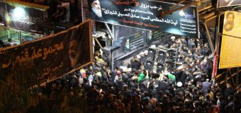 Activities by Temporary Office of Grand Ayatollah Shirazi in Holy Karbala