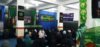Lady Zahra Complex Hosts Arbaeen Conference in Kabul Afghanistan