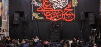 Martyrdom of Hazrat Mohsen Commemorated in Isfahan Iran