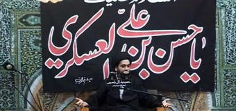 Ale Yasin Husayniya Marks Martyrdom of Imam Hasan Askari in Australia