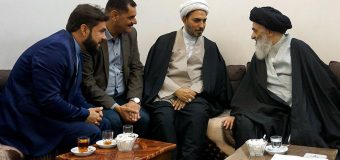 Shias from Suleimania Iraq Meet Grand Ayatollah Shirazi