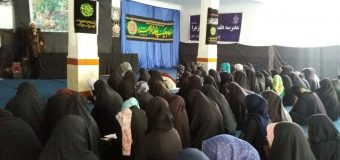 Lady Zahra Complex Honors Martyrdom of Holy Prophet in Kabul Afghanistan