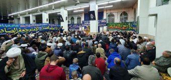 Birthday Celebration of Holy Prophet in Damascus Syria