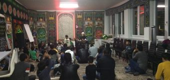 Lady Zahra Center Marks Martyrdom of Holy Prophet in Switzerland