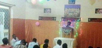 Birthday Celebration of Holy Prophet at AhlulBayt Center in Madagascar