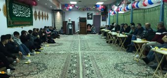 Imam Shirazi Center Celebrates Birthday of Holy Prophet in Canada
