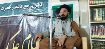 Office of Grand Ayatollah Shirazi Honors Martyrdom of Holy Prophet in Kabul