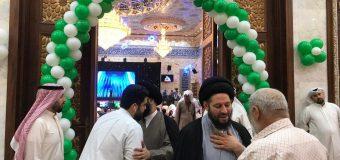 Sayed Ahmed Shirazi Attends Birthday Celebration of Holy Prophet in Kuwait
