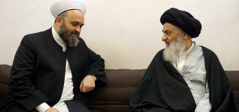 Sunni Cleric from Lebanon Meets Grand Ayatollah Shirazi in Holy Qom Iran