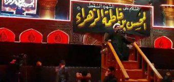 Martyrdom of Hazrat Mohsen at Ale Yasin Husayniya in Sydney Australia