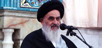 Grand Ayatollah Shirazi Resumes Advanced Courses of Jurisprudence