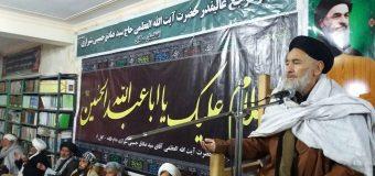 Office of Grand Ayatollah Shirazi Hosts Weekly Gatherings in Kabul Afghanistan