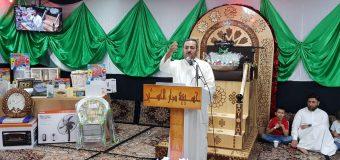 Darul Hussein Husayniya Celebrates Birthday of Holy Prophet and Imam Sadiq (PBUT)