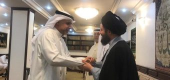 Sayed Ahmed Shirazi Visits Husayniya of Late Bushehri in Kuwait