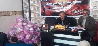 Amal Saleh Foundation Distributes Aids Among Needy in Baghdad Iraq