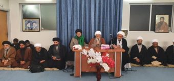 Preachers Conference in Zainabiya Seminary in Syria