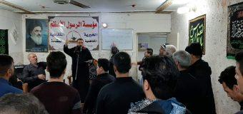 Rasul Adham Husayniya Holds Religious Memorials in Holy Kadhimiya Iraq