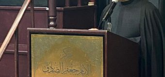Imam Sadiq Center Hosts Memorials of Lady Fatima Peace be upon her in the US