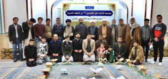 Representatives of Grand Ayatollah Shirazi Attends Memorial Service of Iraqi Martyrs