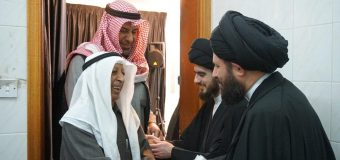 Memorials of Lady Fatima Peace Be Upon Her at the House of Sayed Ahmed Shirazi in Kuwait