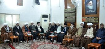 Activities of the Office of Grand Ayatollah Shirazi in Holy Karbala