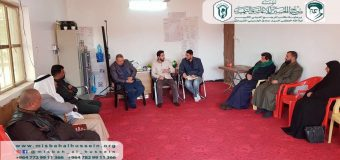 Delegations from Misbah Al-Hussein Institute Visits Social Center in Holy Karbala