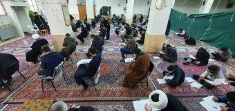 Zainabiya Seminary Begins Exams in Damascus Syria
