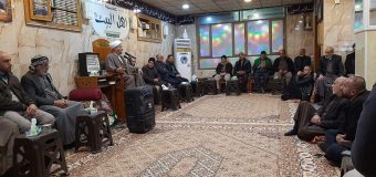 Shia Believers in Holy Karbala Attend Weekly Gatherings at Baraka Foundation