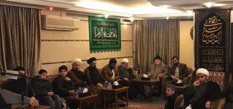 Office of Grand Ayatollah Shirazi Marks Second Fatimia in Beirut Lebanon