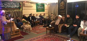 Office of Grand Ayatollah Shirazi Honors Lady Zainab in Beirut Lebanon