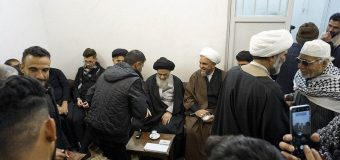 Iraqi Pilgrimage Caravans Visit House of Grand Ayatollah Shirazi