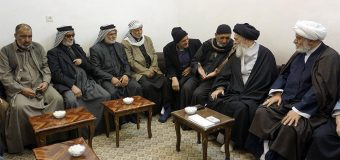 Amir Ali Caravan Visits House of Grand Ayatollah Shirazi